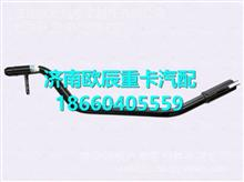 DZ93259240598 陕汽德龙新M3000尾管焊接总成/DZ93259240598