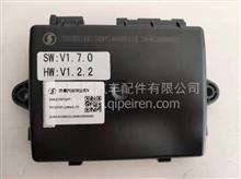 陕汽重卡德龙X3000车身控制器(BCM)DZ97189585116/DZ97189585116