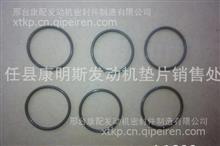 厂家低价促销喷油器胶圈 3010510 O型密封圈