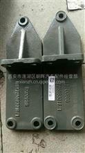 重汽豪沃发动机后支架/WG9725593016