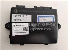 陕汽重卡德龙X3000车身控制器(BCM)DZ97189585116A/DZ97189585116A