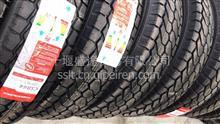 成山轮胎/700R16