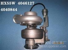东GTD增品牌增压器 HX55W Assy4046127;Cust4040844;厂家直销/HX55W增压器 4046127;4040845;