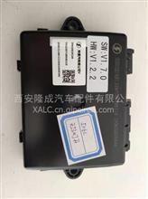 陕汽重卡德龙X3000车身控制器(BCM)DZ97189585116C/DZ97189585116C