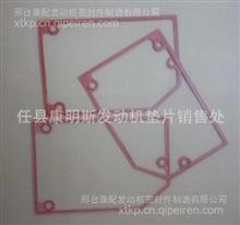 厂家直销、一手货源康明斯柴油机垫3040720摇臂室盖衬垫K19 K38 K/3040720