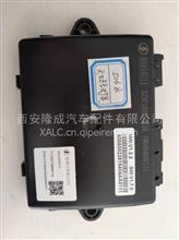 陕汽重卡德龙X3000车身控制器(BCM)DZ97189585116B/DZ97189585116B