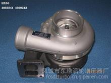 东GTD增品牌 Cummins-M11/375HP HX50增压器 Assy:4050244;turbo;/HX50;Cust:4050243;4027243;
