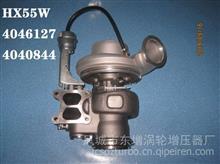东GTD增品牌ISX增压器HX55W; Assy:4046127;Cust4040844;厂家直销/HX55增压器 4040127;4040845;