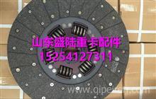 WG9921161100重汽豪沃T7H离合器片从动盘总成/WG9921161100