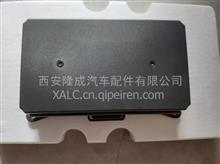 陕汽重卡德龙X3000多功能底盘电器盒DZ95189713006/DZ95189713006