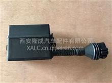 陕汽重卡德龙系列底盘电器盒DZ93189712116/DZ93189712116