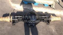 解放J6、JH6原厂桥壳,/2401010-98A A6T 435SH16 17