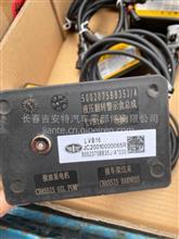 一汽解放J6液压翻转警示盒总成5002075BB35J/A/5002075BB35J