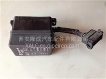 陕汽重卡德龙系列尿素管路控制模块DZ95189711050/DZ95189711050