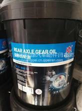 厂家直销雅士 后桥齿轮油/质优价廉