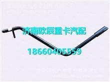 DZ96259240422 陕汽德龙新M3000尾管焊接总成/DZ96259240422