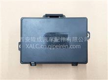 陕汽重卡德龙系列底盘电器盒DZ93189712154/DZ93189712154