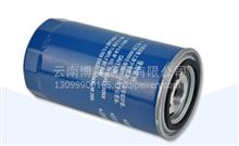 福田奥铃汽车配件滤芯4100发动机机滤器机滤芯机油格/JX0814C