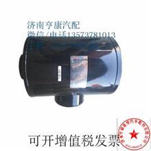 JAC江淮格尔发亮剑重卡货车配件K系A系/空气滤清器壳体28130-Y3270