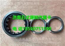HD90149326033陕汽汉德TGX贯通轴轴承 /HD90149326033