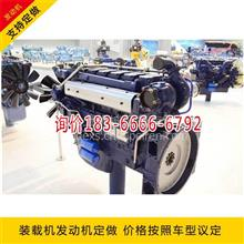 柳工855N铲车柴油发动机总成飞轮壳变矩器发动机潍柴厂家/铲车发动机
