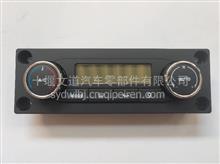 8112010AD04-C00C 解放J6P暖风空调控制器/8112010AD04-C00C