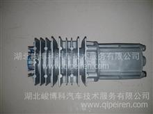 陕汽德龙310040001空气冷凝器油水分离器/310040001