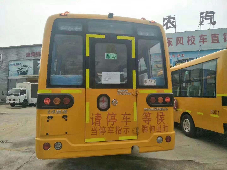 东风幼儿园校车莲花19座试题158-9760-0993装修公司室内设计师校车图片