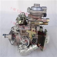 3963951 0460426369原厂博世6BT转子VE高压柴喷燃油大泵/3963951 0460426369