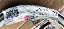 东风天龙T型卡箍1203095-TL380/1203095-TL380