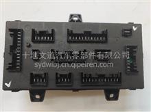 3724100-T0100中央配电盒/3724100-T0100