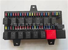 3724100-F0101中央配电盒/3724100-F0101