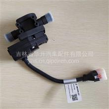 陕汽德龙X3000原厂暖风成水阀电机总成/DZ14251841013