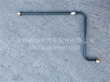 陕汽德龙X3000原厂气泵钢管/DZ97319361044