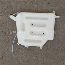 陕汽德龙F2000原厂膨胀水箱总成/DZ9114530260