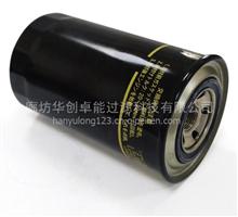 洋马机油滤芯127695-35150船舶发电机组专用/127695-35150