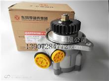 东风原厂配件3406005-K22A0东风天龙/3406005-K22A0