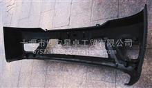 东风途逸原厂保险杠/8422010-VA0101