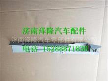 陕汽德龙新M3000车门铰链装饰合页装饰板右/DZ15221110087