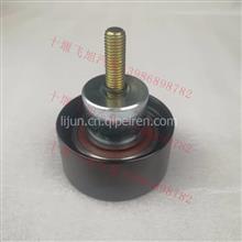 C4936437原厂东风天龙发动机惰轮/C4936437