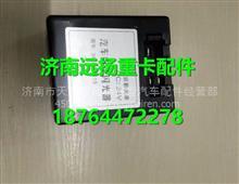 380015835 红岩新大康闪光报警控制器