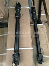 厂家直销批发东风超龙校车角传动器 方向机传动轴/东风校车角转换器6580ST