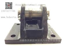S603H6 01506777油缸上支架(锰钢FE式)/陕汽,豪沃,华菱自卸车