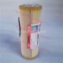 1711030-90200原厂东风天龙14档变速箱滤芯总成/1711030-90200