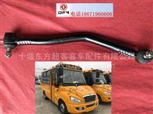 厂家直销批发东风超龙校车角传动器 方向机传动轴/东风校车角转换器6550ST