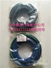 液压油缸修理包172-4/712-4