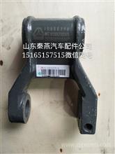 德龙前钢板吊耳WG9100520034/WG9100520034