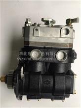 东风雷诺国五发动机空D5010224650气压缩机总成空压机打气泵/D5010224650