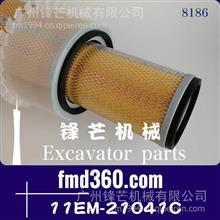 龙海市进口现代R220-5空滤 空气滤清器芯11EM-21041C/11EM-21041C
