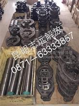 解放系列刹车盘,半轴套管/解放系列刹车盘,半轴套管